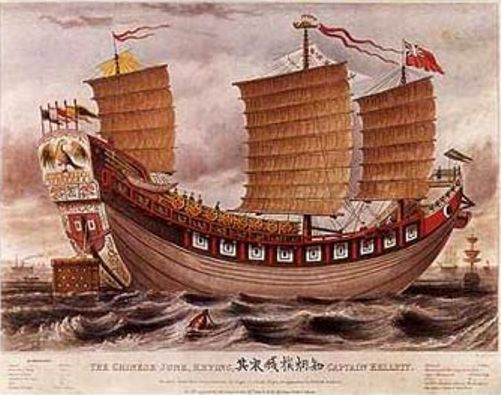 Chinese Sailboat